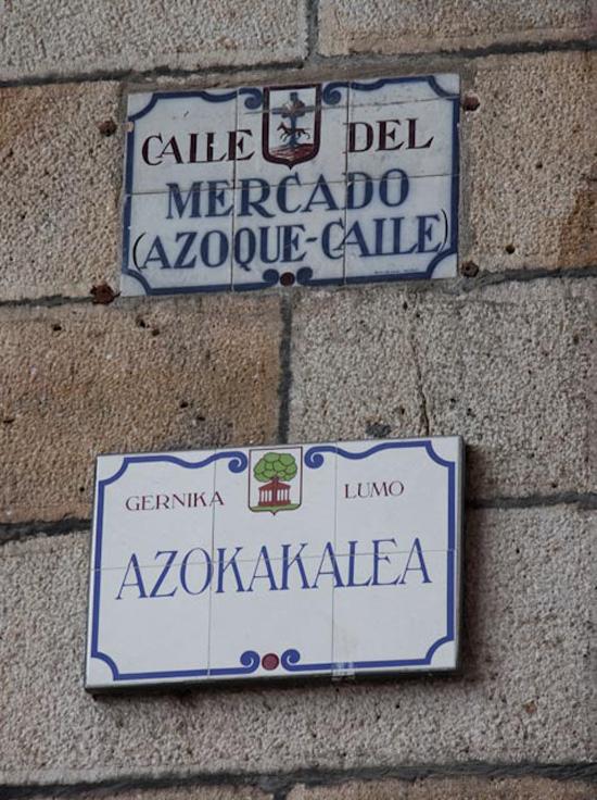 Azokakalea (-a)